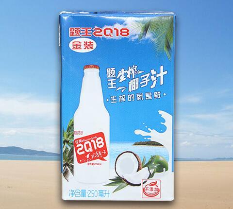 威廉希尔椰子汁要从几个地方体现专业性?