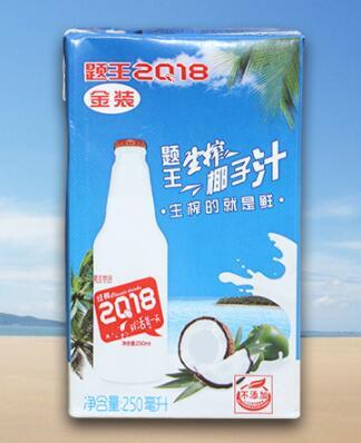 今年应该怎么样购买椰子汁呢?