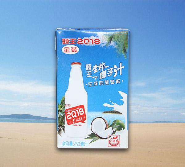 生榨椰子汁公司